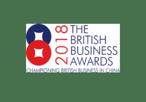 英国商业大奖年度最佳创新奖